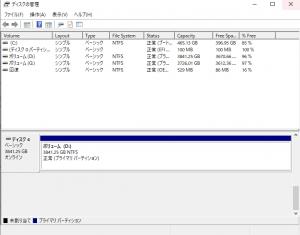 システム上はディスク4が追加